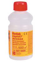 "Проявитель ""Kodak Rapid Access Dental  Developer"" 500 мл."