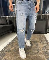 Мужские джинсы прямые МОМ синего цвета рваные, фото 2