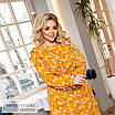 Сукня Салоу довге літнє довгий рукав принт супер-софт 48,50,52,54, фото 2