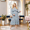 Сукня Салоу довге літнє довгий рукав принт супер-софт 48,50,52,54, фото 4