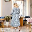 Сукня Салоу довге літнє довгий рукав принт супер-софт 48,50,52,54, фото 5