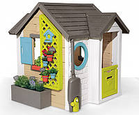 Дом Smoby Toys Садовый с кашпо и кормушкой (810405)
