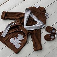 Детский махровый халат для мальчика натуральный 100% хлопок коричневый Мишка с ушками. Тапочки в подарок