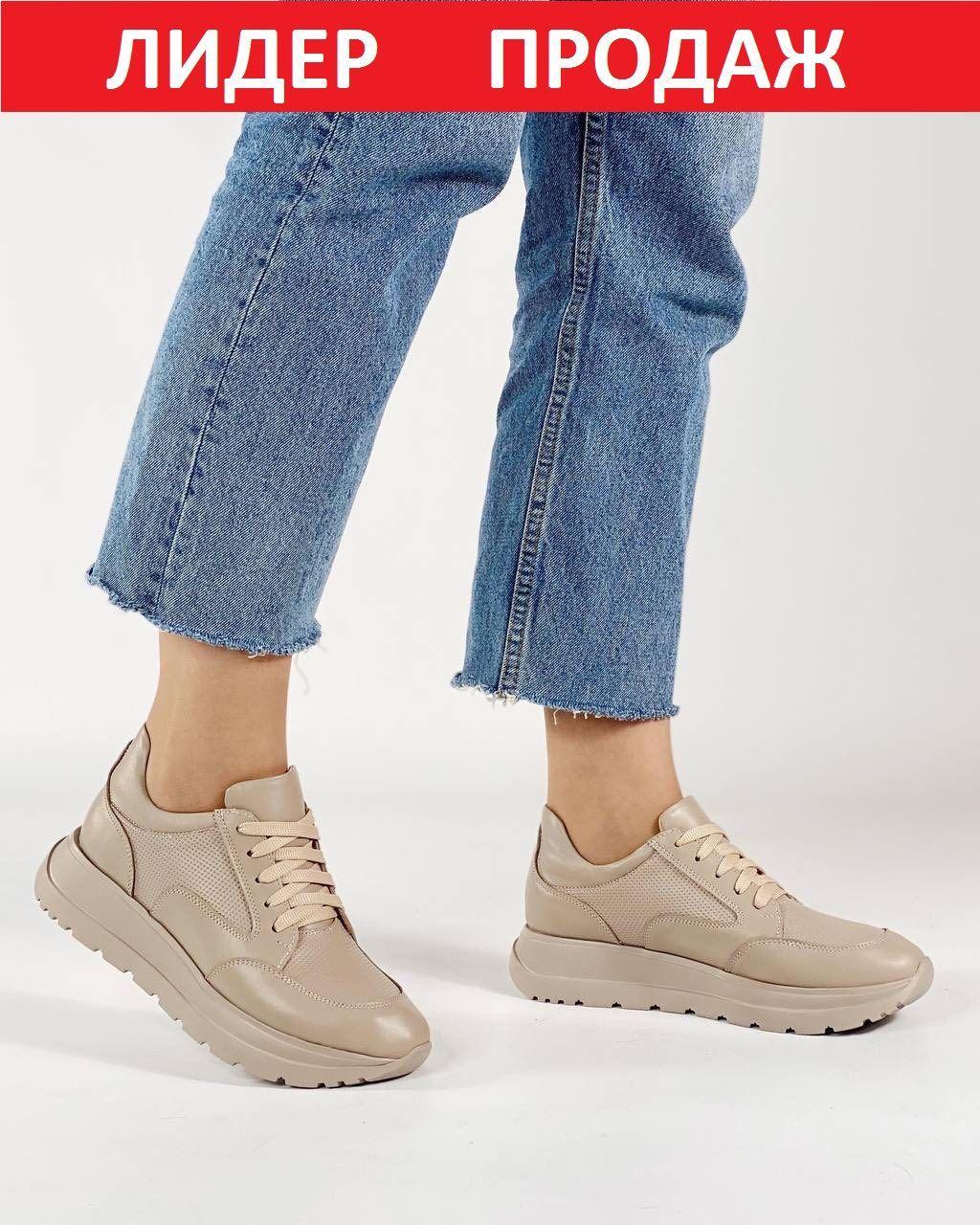 Жіночі бежеві кросівки Morento 0307