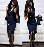 Платье футляр с накидкой MR2318, фото 5