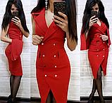 Платье футляр с накидкой MR2318, фото 3