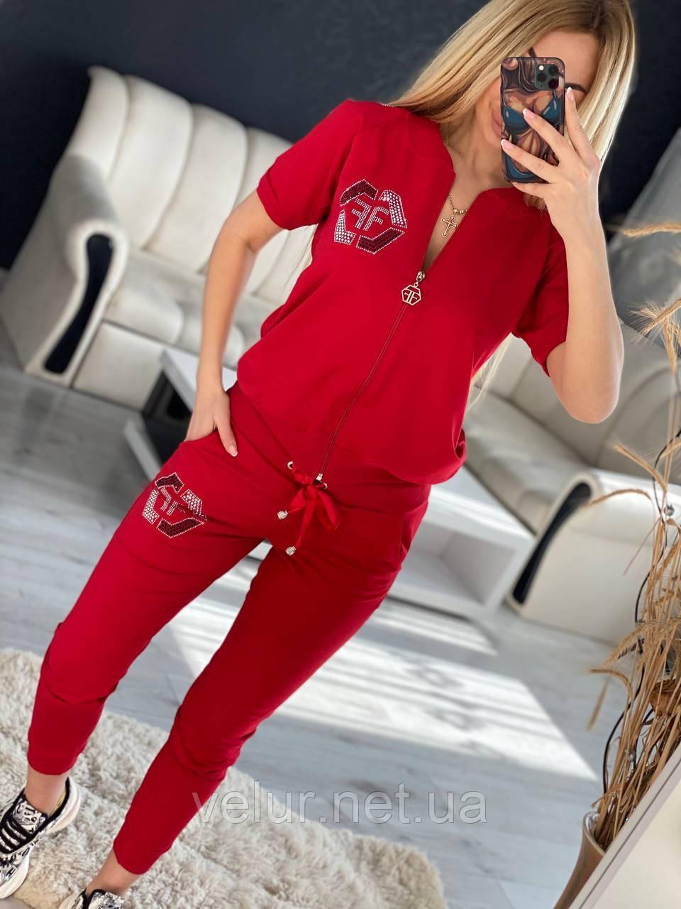 Жіночий річний брендовий спортивний костюм (Туреччина); розмір С,М,Л,ХЛ повномірні