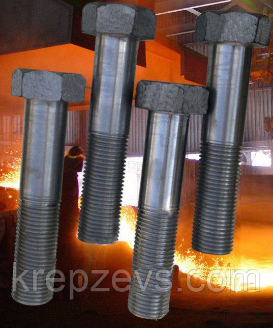 Болт М52 класс прочности 10.9, ГОСТ 10602-94 | Фотографии принадлежат предприятию ЗЕВС®