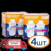 Комплект картриджей для кувшина Аквафор умягчающий B100-6 4 шт. (Россия)