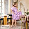 Платье расклешенное летнее принт софт 50-52,54-56,58-60, фото 6