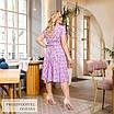 Платье расклешенное летнее принт софт 50-52,54-56,58-60, фото 5