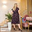 Платье расклешенное летнее принт софт 50-52,54-56,58-60, фото 4
