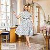 Платье расклешенное летнее принт софт 50-52,54-56,58-60, фото 7