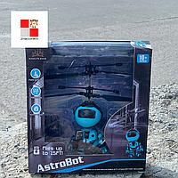 Летающий Робот, Игрушка для мальчиков, Интерактивная игрушка, Летающая игрушка Astrobot JQ 1383