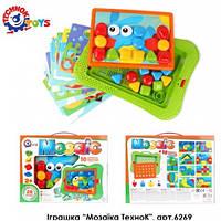 Мозаїка 6269 (26 фішок-кнопок+10 спеціальних трафаретів) коробка  44*39*31 4 см ТехноК