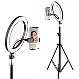 Лампа блогера, Тик Ток, Кольцевая лампа 26 см Led лампа, кольцо кольцевой свет + ШТАТИВ 2 метра, фото 5