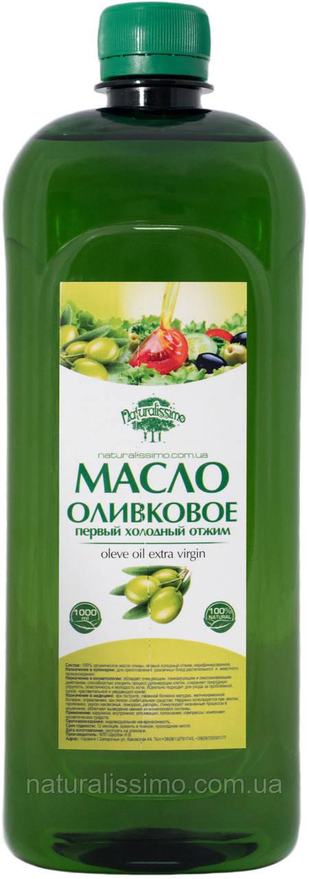 Оливковое масло Экстра Вирджин, 1 л