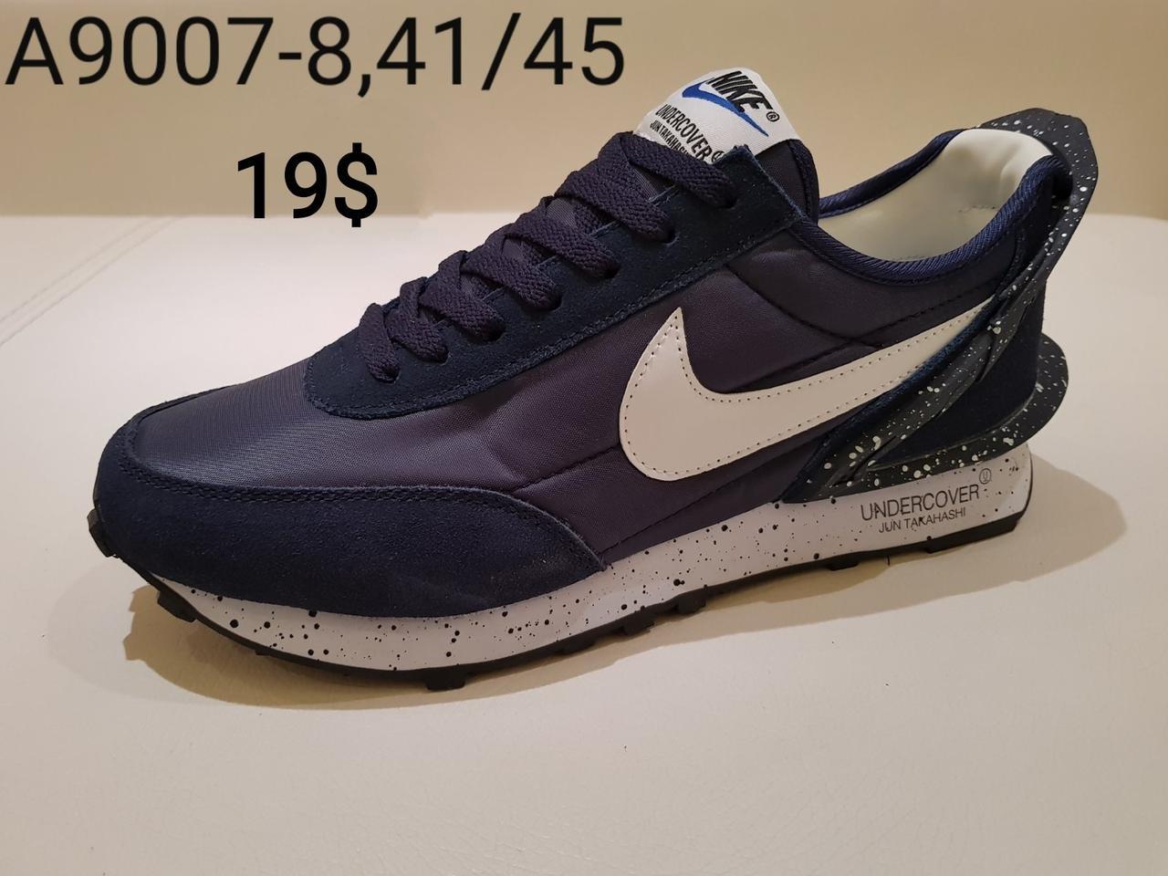 Чоловічі кросівки Nike Undercover Jun Takahashi оптом (41-45)