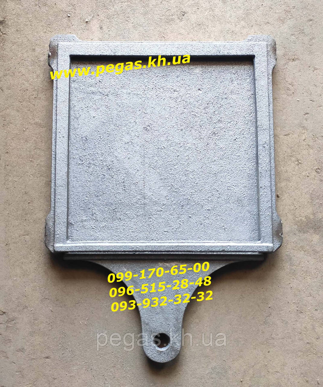 Засувка чавунна заслінка грубна (300х300 мм) печі, барбекю, мангал