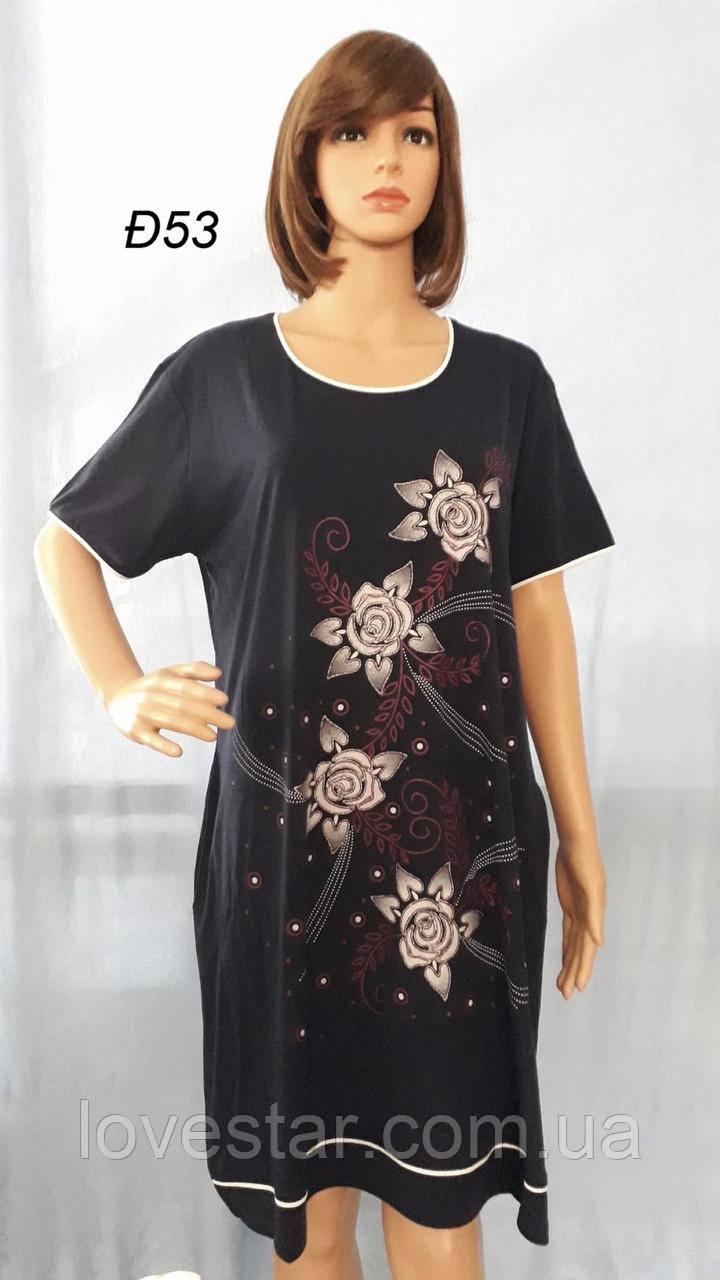 Жіноче плаття 5XL-8XL