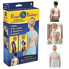 Корсет для спини Royal Posture (коректор постави Рояль Посче), універсальний