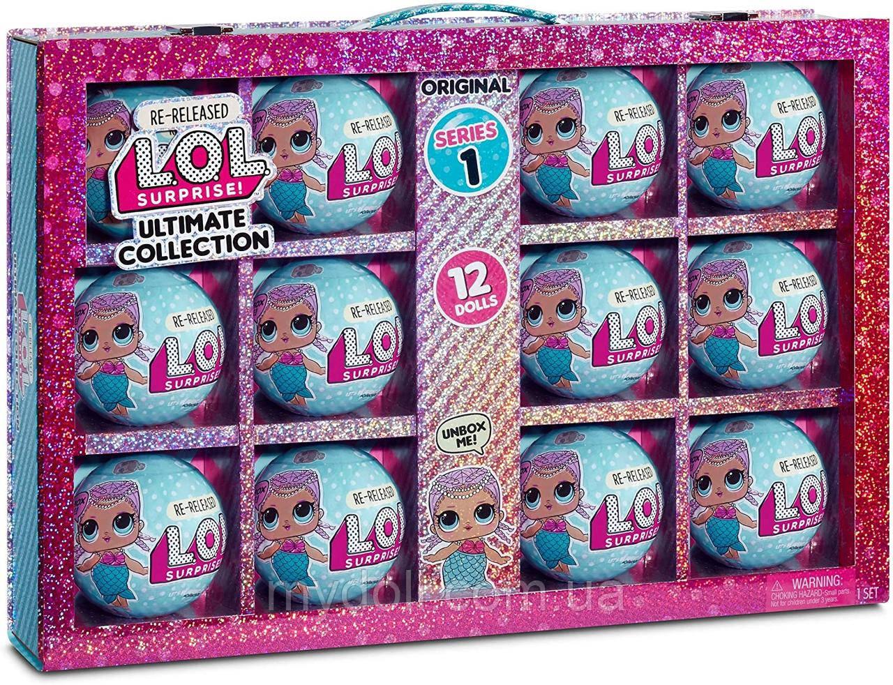 Величезний подарунковий набір ЛОЛ L. O. L. Surprise! Ultimate Collection Merbaby 571520