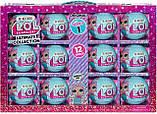 Величезний подарунковий набір ЛОЛ L. O. L. Surprise! Ultimate Collection Merbaby 571520, фото 2