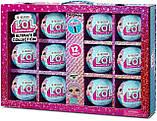 Величезний подарунковий набір ЛОЛ L. O. L. Surprise! Ultimate Collection Merbaby 571520, фото 3