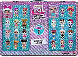 Величезний подарунковий набір ЛОЛ L. O. L. Surprise! Ultimate Collection Merbaby 571520, фото 4