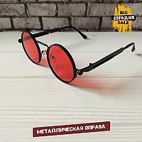 Круглые красные солнцезащитные очки, модные очки солнцезащитные цветные с красными стеклами от солнца
