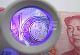 Лупа ювелірна  9888 з Led підсвічуванням і ультрафіолетом, фото 3