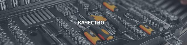 Универсальный набор инструментов NEO Tools 08-671