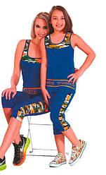 Детский комплект-двойка для девочки: бриджи и майка Suxe (Турция) sks20038