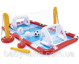 Дитячий надувний ігровий центр з воротами і сіткою Активний спорт 3в1 Intex 57147