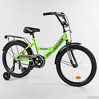 Детский велосипед 20 дюймов Corso с багажником ручной тормоз