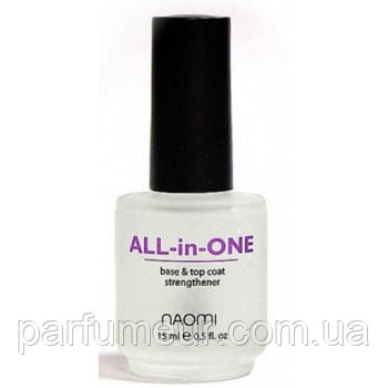 ALL-IN-ONE NAOMI (ВСЕ В ОДНОМ) 15 МЛ