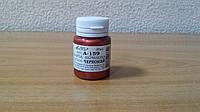 Краски акриловые металлик красный 20 мл, А-159 Атлас