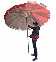Зонт круглый 2.7 м для пляжа, торговый, садовый, с напылением и клапаном, плотная ткань, 16 спиц, чехол