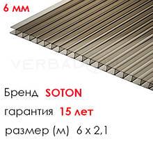 Сотовый поликарбонат Soton 6 мм бронза 2,1х6 м