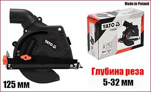 Захисний кожух від пилу і шлаку для болгарки 125 мм YATO YT-82986