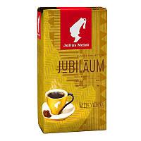 Кава мелена Julius Meinl Jubileum 250 г