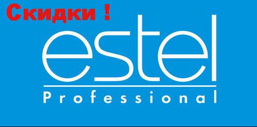 Estel Professional - профессиональный уход за волосами и кожей головы.