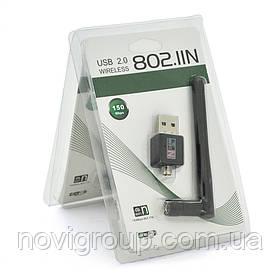 Бездротовий мережевий адаптер з антеною 2DBI Wi-Fi-USB Merlion LV-UW02RK-2DB, 802.11 bgn, 150MB, 2.4 GHz, WIN7
