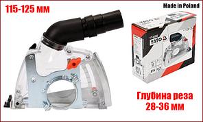 Захисний кожух від пилу і шлаку для болгарки 115-125 мм YATO YT-82992