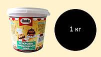 Цукрова паста-мастика 1 кг, чорна
