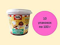 Цукрова паста-мастика малинова (100г)