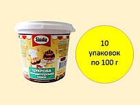 Цукрова паста-мастика 100 г, жовта