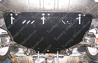 Защита двигателя Форд Куга (стальная защита поддона картера с балкой Ford Kuga)
