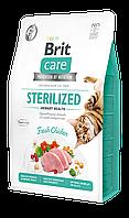 Корм для кошек Brit Care GF Cat Sterilized Urinary (курица), 2 кг