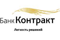 """10 декабря 2015 года Национальный Банк Украины ликвидировал ПАО Банк """"Контракт"""""""